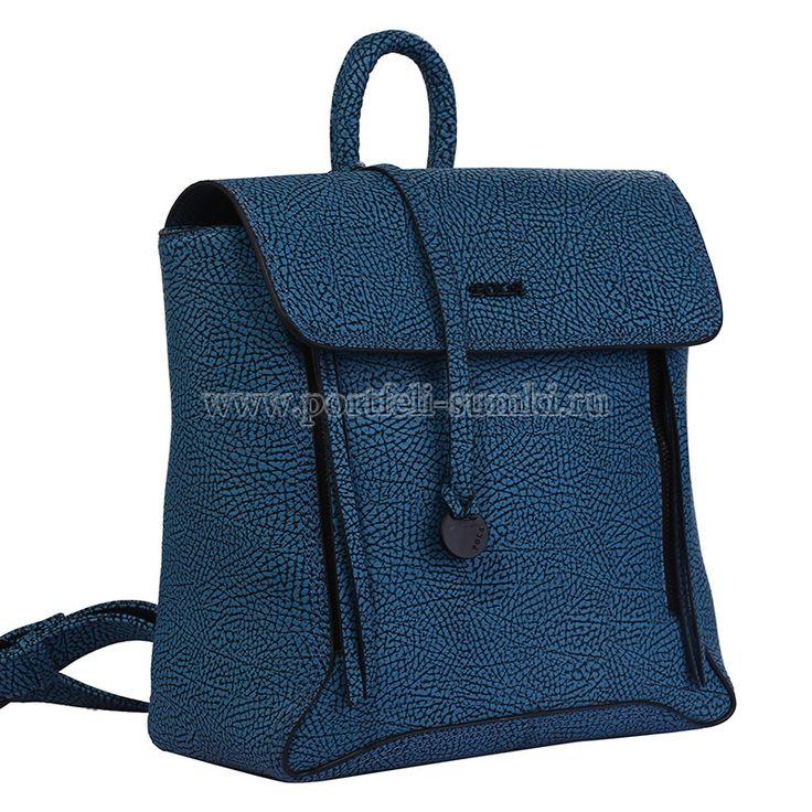 POLA Сумка-рюкзак, синяя. Эко-кожа 4 530руб.