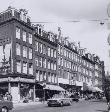 Hema op de Kinkerstraat