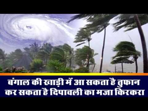 Cyclonic storm expected in Bay of Bengal, might hit Odisha coast in next...