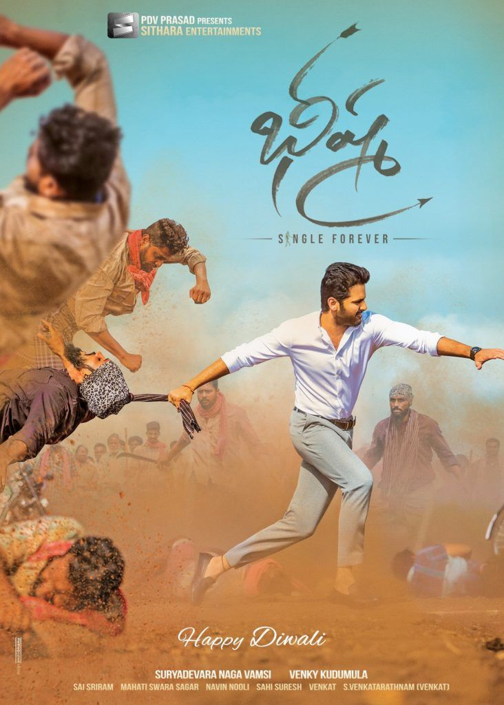 Bheeshma First Look Posters Rashmika Mandanna Nithin Linksind In 2020 New Upcoming Movies Upcoming Movies Box Office Collection