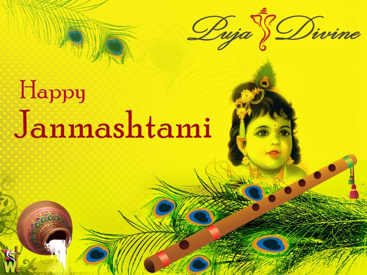 May lord Krishna replace all tensions & grieves with health, wealth & joy!   Pujadivine wishes Happy Janmashtmi to all..