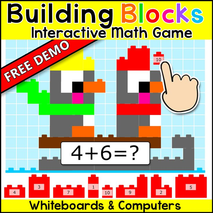 Interactive math games kindergarten smartboard 1000 for Interactive house builder