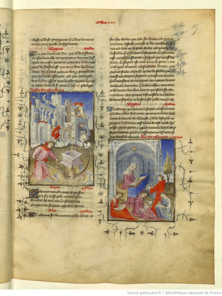 L'Epistre Othea à Hector, fol 15r