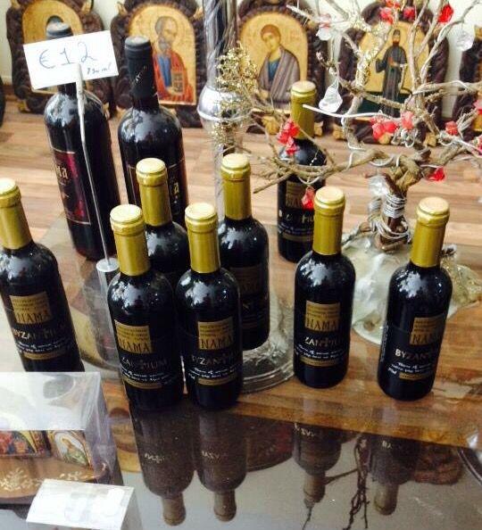 NamaByzantium Holy Communion Wine @nioras.com