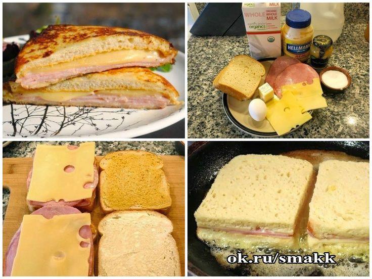 """Лучшие кулинарные рецепты: Сэндвич """"Монте-Кристо"""""""