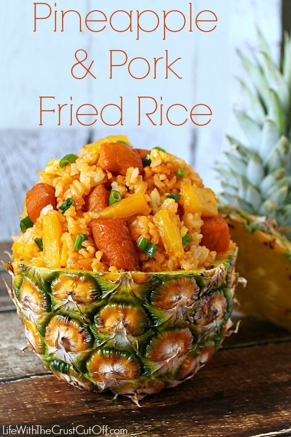 Pineapple and Pork Fried Rice makes the perfect dinner!