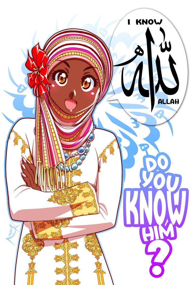 I know Allah by Nayzak on deviantART