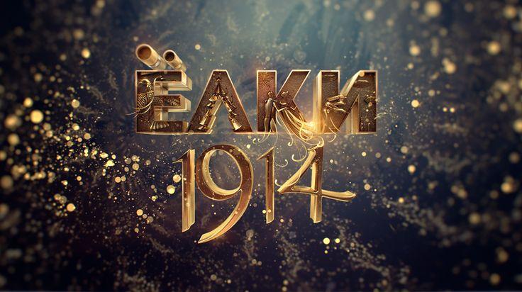 Yolki 1914 (misc) on Behance
