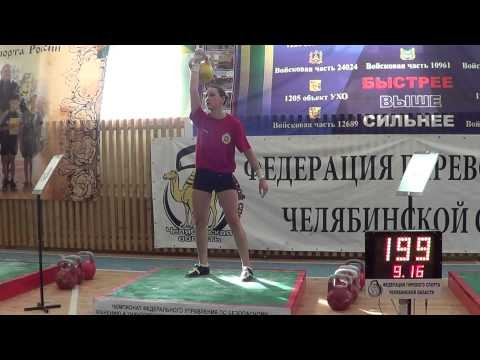 Military competition Oksana Sarvarova snatch 16 kg kettlebell 215 reps