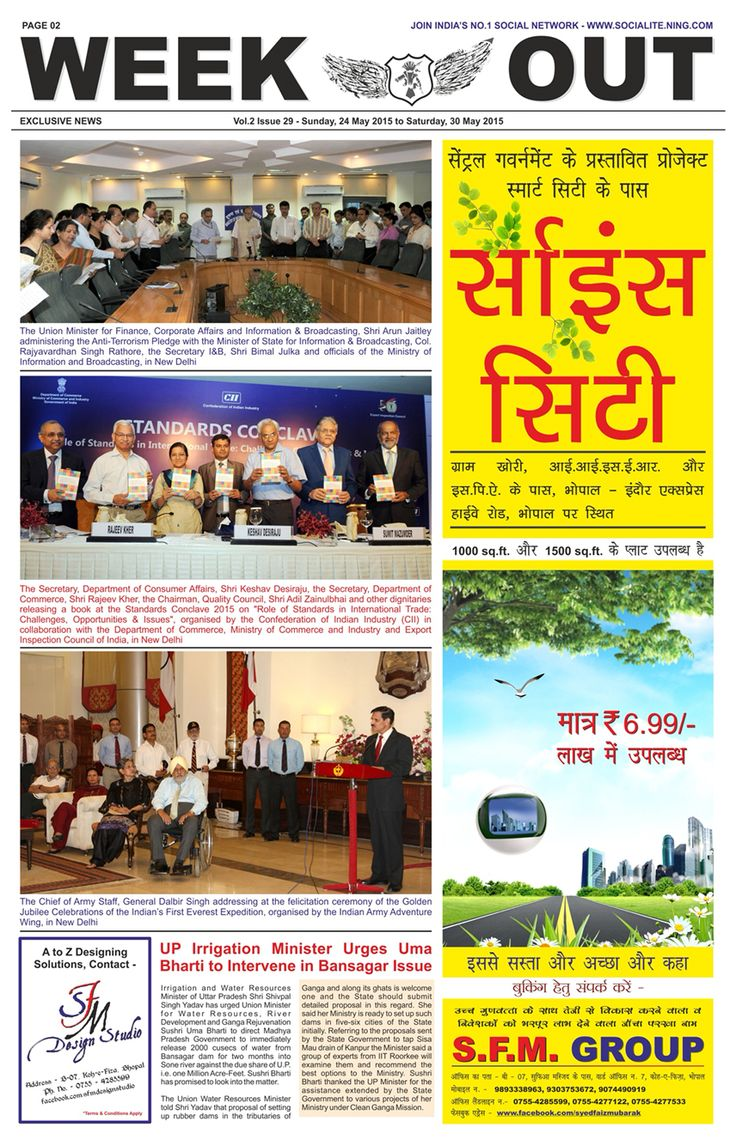 ICSE All   in   One English Paper        Class           Language     Western Times Daily English News E Paper    July      Western Times English      A Western Times Group of publications consisting of    year old Gujarati  daily