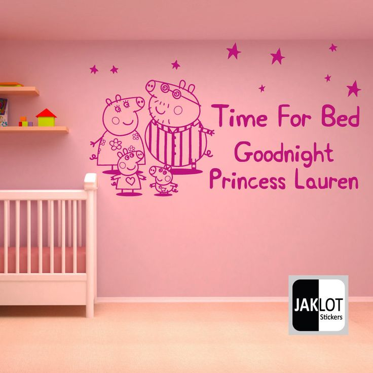 Peppa Pig Time For Bed Personalised X Large Vinyl Nursery Wall Sticker Bedroom