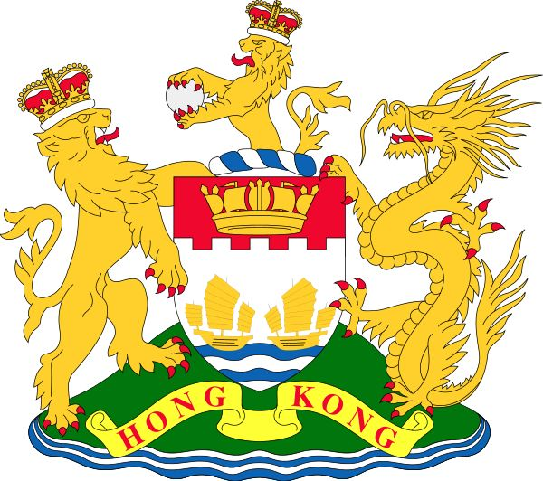 British Hong Kong refers to Hong Kong as a Crown colony and later, a British Dependent Territory under British administration from 1841 to 1997 (excluding the Japanese occupation from 1941 to 1945). COA 1959 - 1997