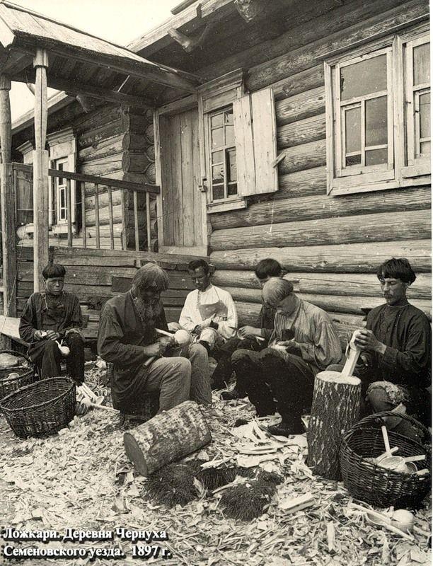 Old Russian By Maxim Dmitriev