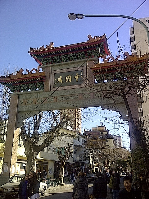 Entrance to Chinatown in Buenos Aires