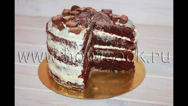 Super chocolate cake