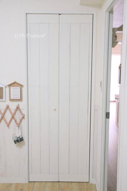 DIY:おうちでnaturel*:So-netブログ こちらはこども部屋 左側に実は穴があります。最初そこに取っ手を付けたら、そこだとドアが開かないんですね。真穴は今度板を貼り直します…