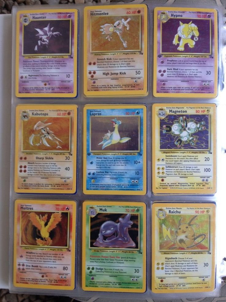 COMPLETE FULL SET FOSSIL POKEMON CARDS - GOOD CONDITION - ERROR - 1ST EDITIONS!