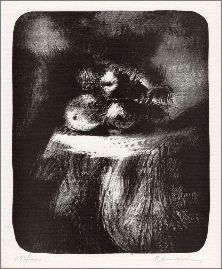 """Greek Pavlos Moschidis """"Still Life w Fruit on a Table"""" LTD ED S/N small size Lithograph through Galerie Zygos now on ebay"""