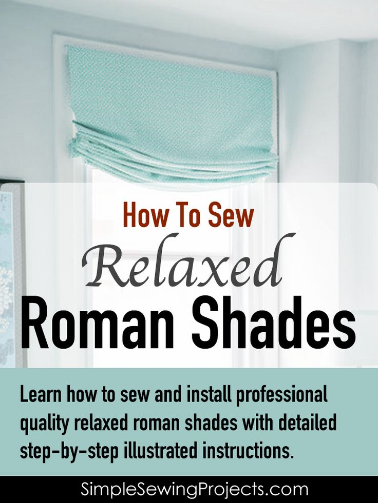 How To Sew Relaxed Roman Shades E-Book