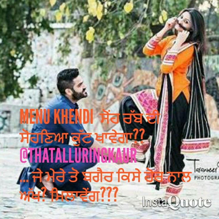 Punjabi Quotes fun nakhra attitude love couple