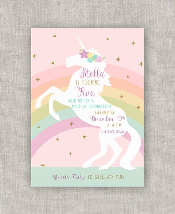 Magical Unicorn Birthday Invitation by announcingyou on Etsy