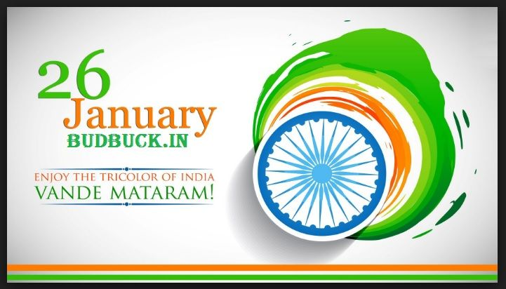 Republic Day GIF, best Quotes Images, Wishes in Hindi, English Speech