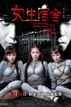 Trường Học Kinh Hoàng - Full HD