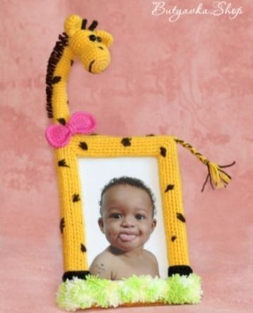 Фоторамка крючком Жираф