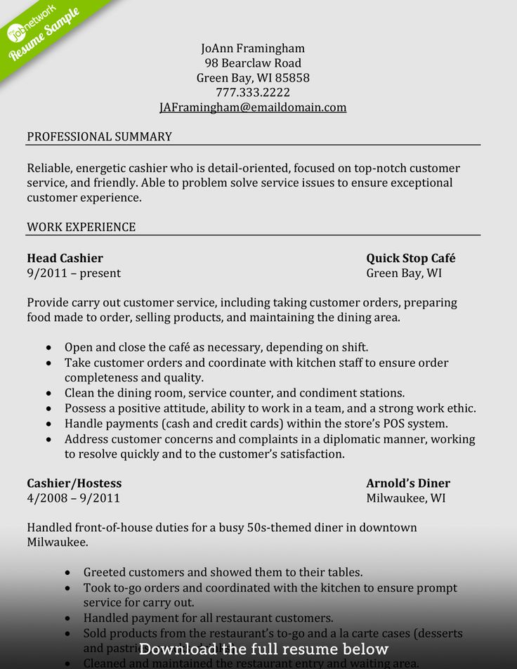 Luxury How to Write A Perfect Cashier Resume Examples