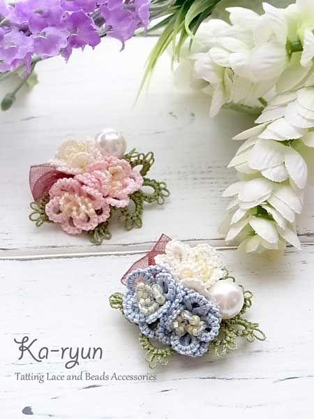 ぷっくりお花のブローチと小花のロングネックレス « Ka-ryun~タティングレースのアクセサリー~                                                                                                                                                                                 もっと見る