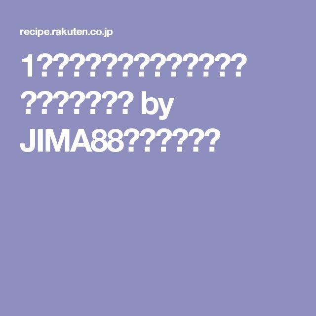 1分で!うまうま胡麻キュウリ レシピ・作り方 by JIMA88|楽天レシピ