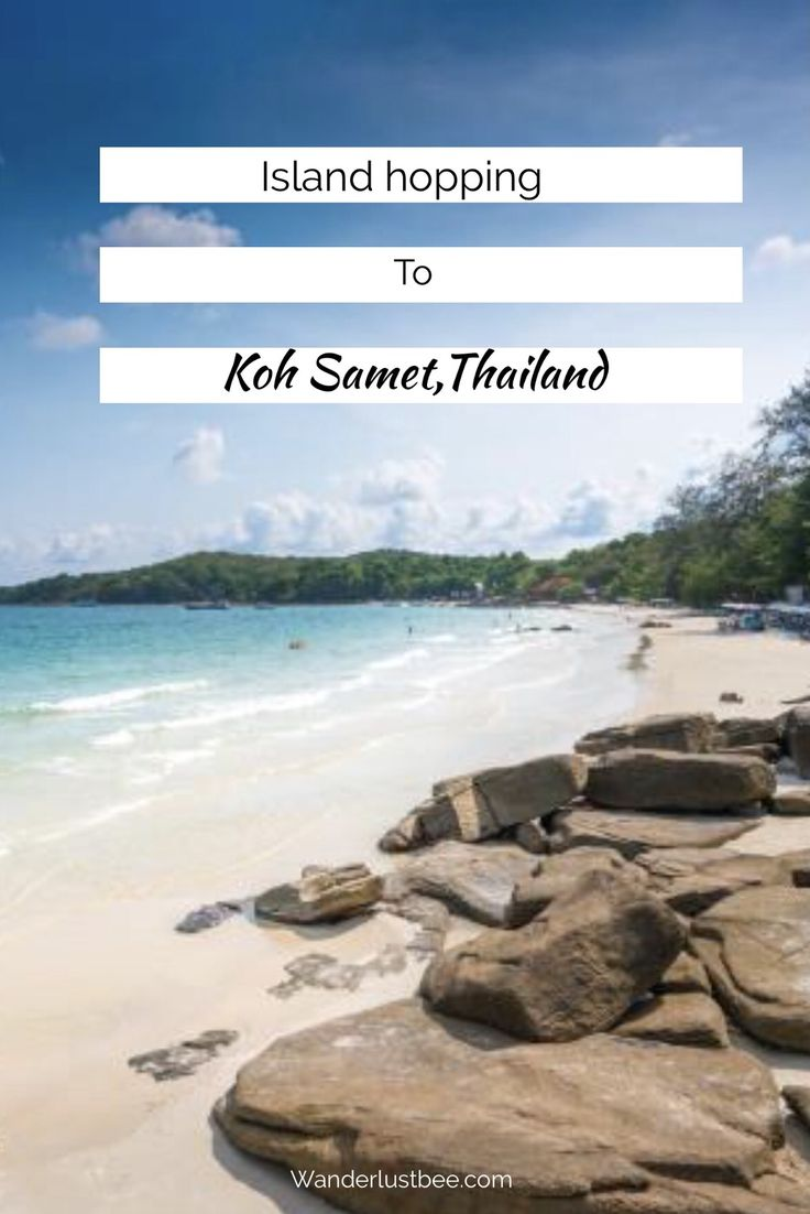 Koh Samet is an easy day trip from Pattaya or Bangkok. It is such a amazing fun trip beach hopping and cocktail sipping adventure. Stay overnight to make the most of this beautiful island. Definitely one of the highlights of my trip to Thailand and Pattaya this time.