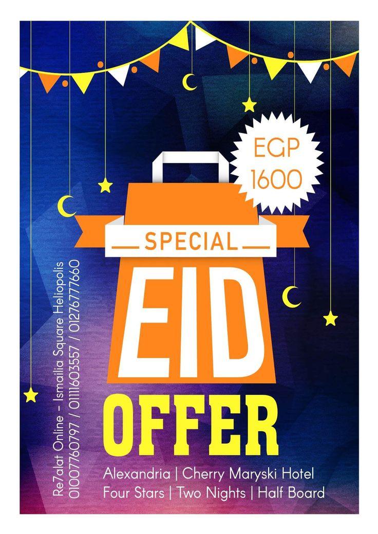 Eid Special Offer - Cherry Maryski Alexandria Hotel - Re7alat Online