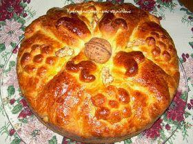 Χριστόψωμο λέγεται γενικά το ψωμί (καρβέλι) ή κουλούρα που οι  ελληνίδες νοικοκυρές έχουν παρασκευάσει 2-3 ημέρες προ των Χριστουγένν...