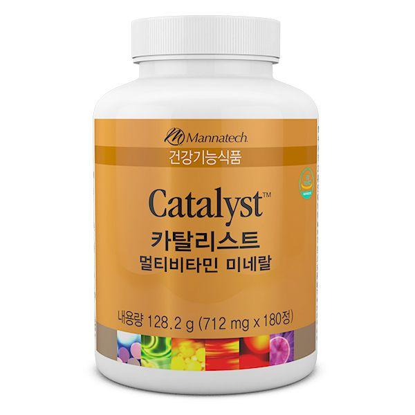 04와 관련 : 카탈리스트™ - 멀티비타민 미네랄 <br>웰니스를 위한 멀티비타민 미네랄 제공