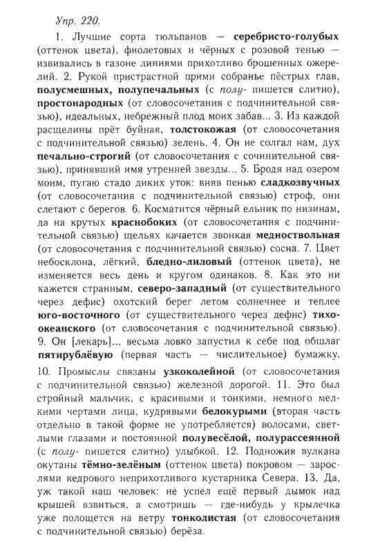 Гдз По Гиа За 9 Класс Кулабухова 2018