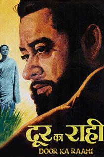 Door Ka Raahi Hindi Movie Online - Tanuja, Kishore Kumar and Ashok Kumar Directed by Kishore Kumar Music by Kishore Kumar 1971 [U] ENGLISH SUBTITLE