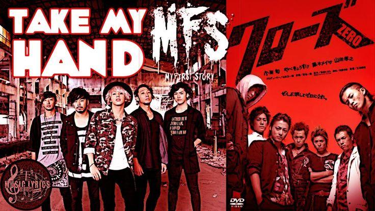 MY FIRST STORY Take My Hand | Music Lyrics | MV Crows zero