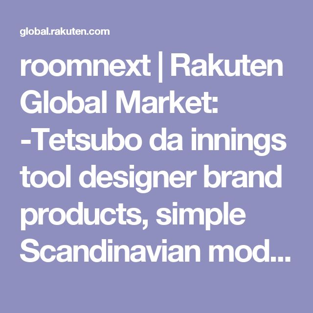 roomnext | Rakuten Global Market: -Tetsubo da innings tool designer brand products, simple Scandinavian modern good design, domestic products made in Japan Japanese Japanese modern, counter Chairs Dining chairs, wood solid wood iron