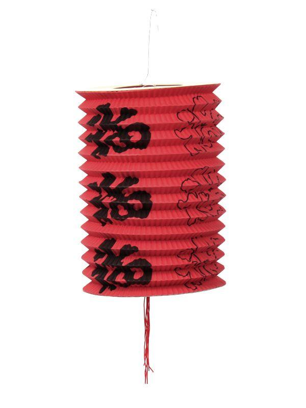 Leuke Chinese, rode lampion met Chinese karakters. Voor het versieren van huis, kamer of tuin. € 1,10.