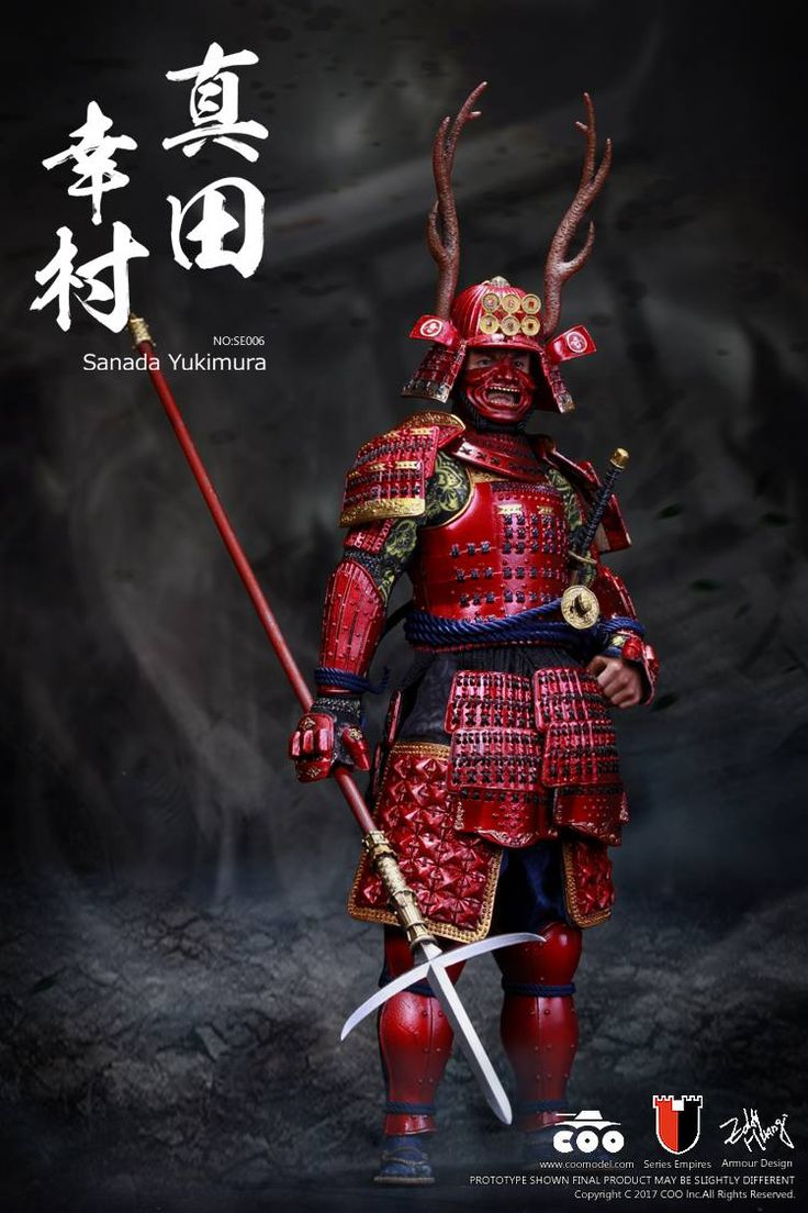 Sanada Yukimura was a Japanese samurai warrior of the Sengoku period. He was especially known as the leading general on the defending side o...