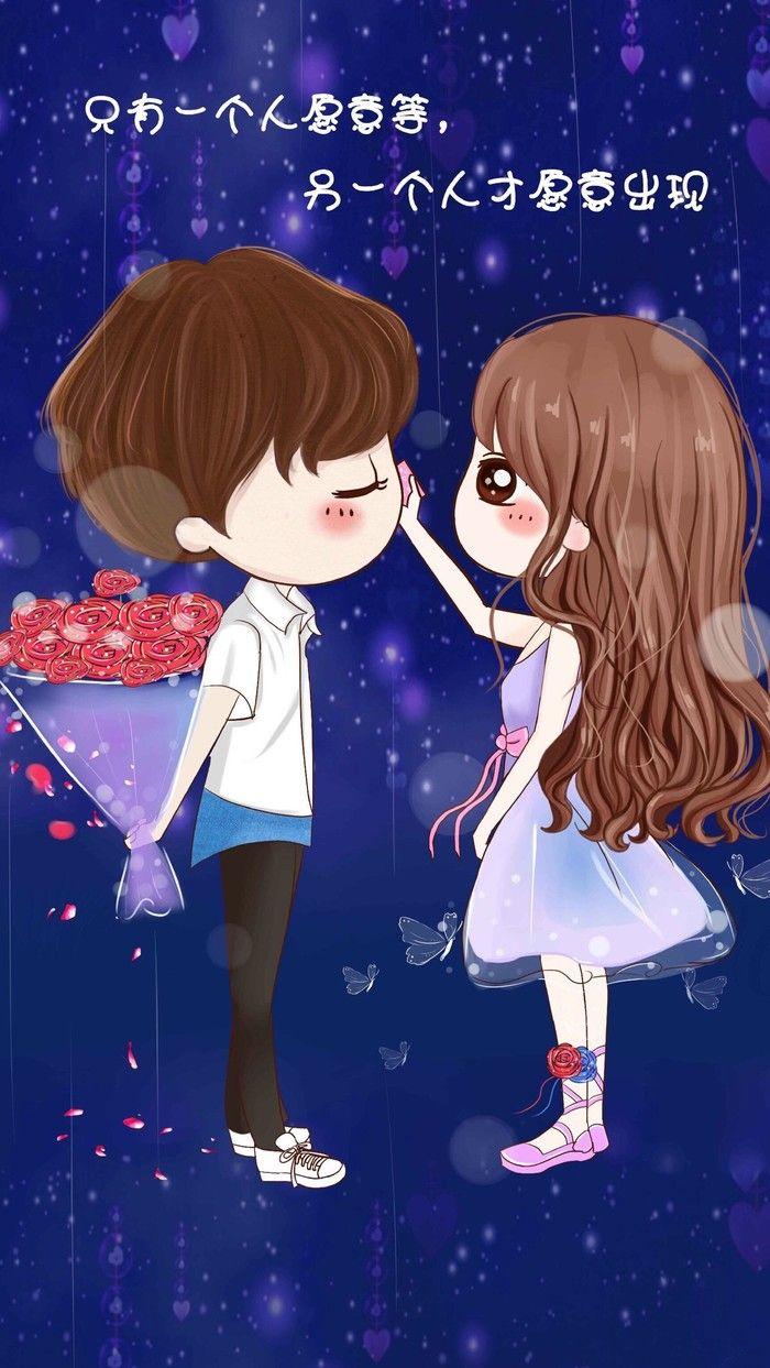 小薇的世界光 壁纸 情侣 爱情