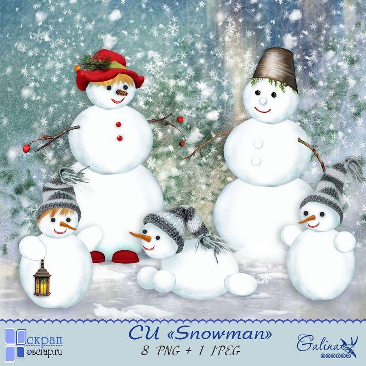 CU «Snowman»