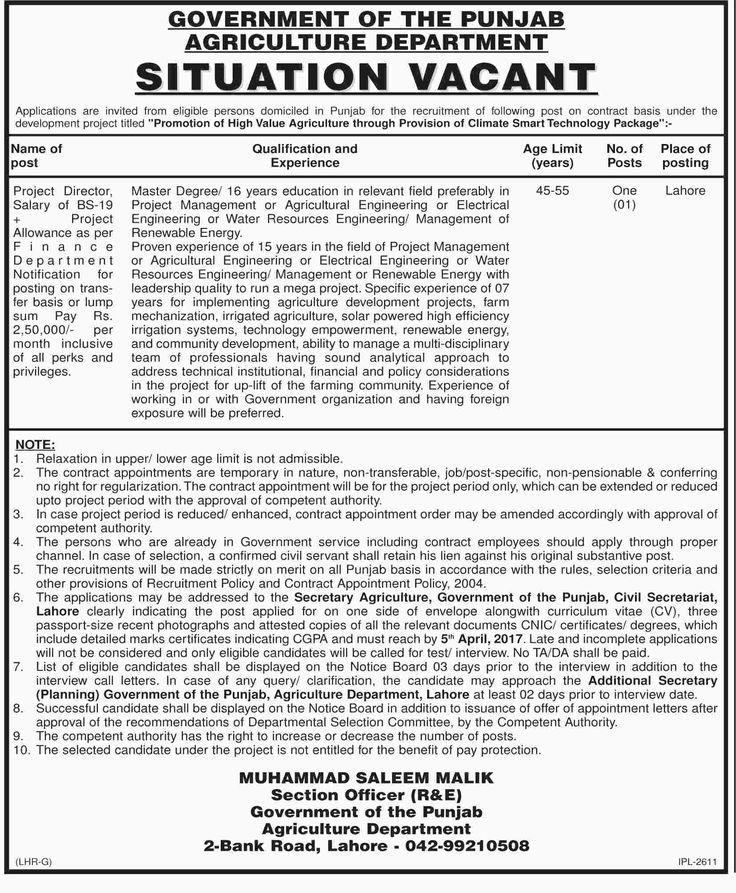 Agriculture Department Government Of The Punjab Jobs 14 march 2017