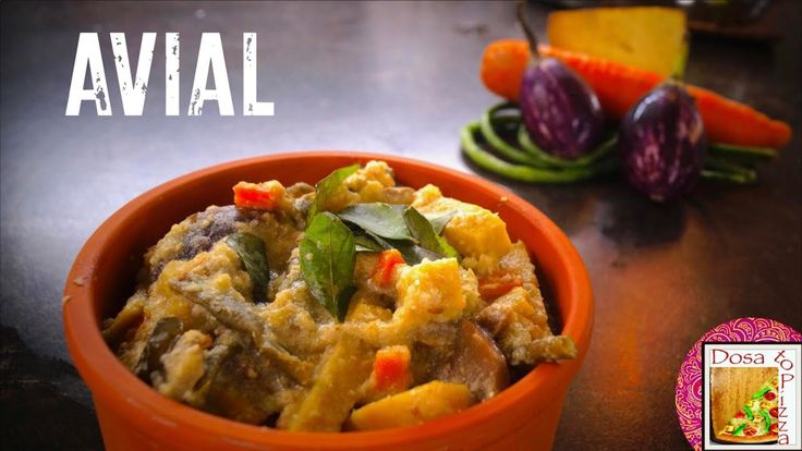 Avial Recipe - Authentic - Easy Tips to get it right & Tasty