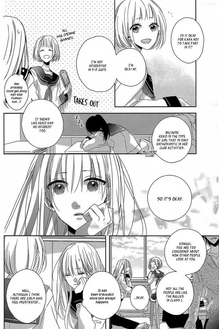 Watashi no Ookami-kun 3 Page 19