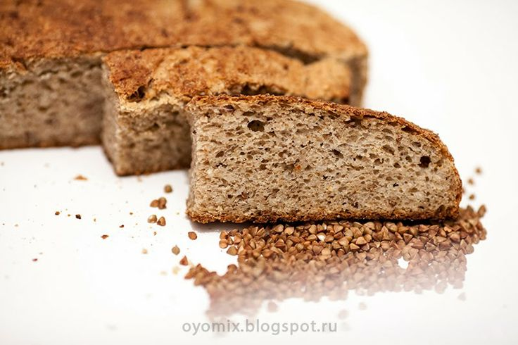 OYO... или мамские будни дизайнера: Расительная пища такая вкуснотища!!! Хлеб гречневый домашний и его рецепт
