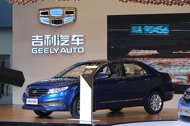Geely Secures Auto Insurance License Through Unit Insurance