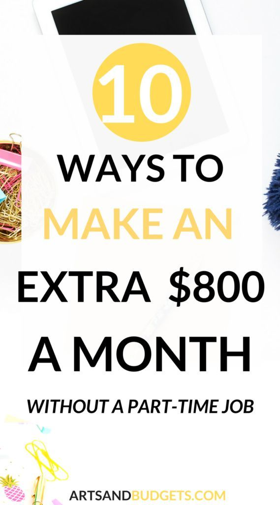 10 ways to make extra money this month! - Arts and Budgets