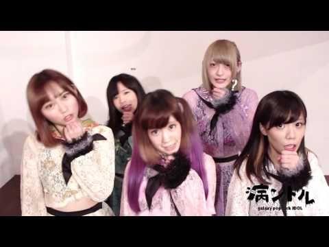 【愛踊祭2016】病ンドル/すきすきソング (ウェブ予選課題曲) - YouTube